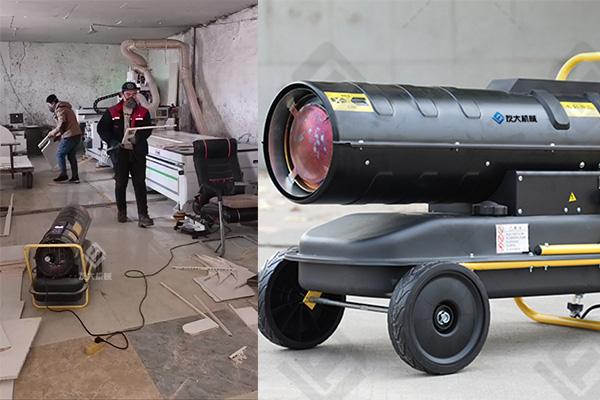35kw燃油暖风机家具板材厂车间供暖施工中